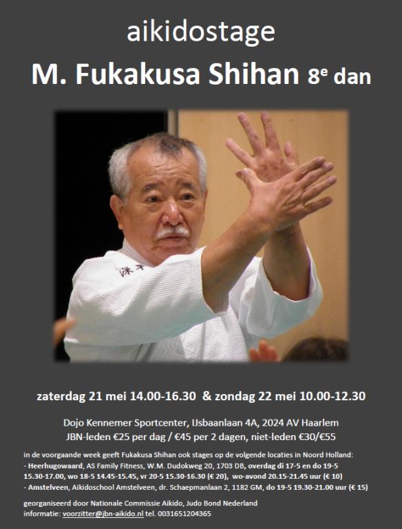 Flyer Fukakusa
